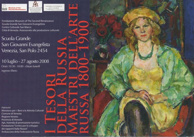 I-tesori-della-Russia a Venezia